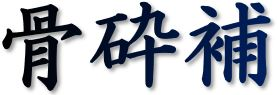 logo_kotusaiho